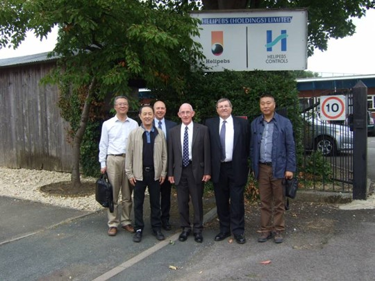 Helipebs hosts Chinese delegation